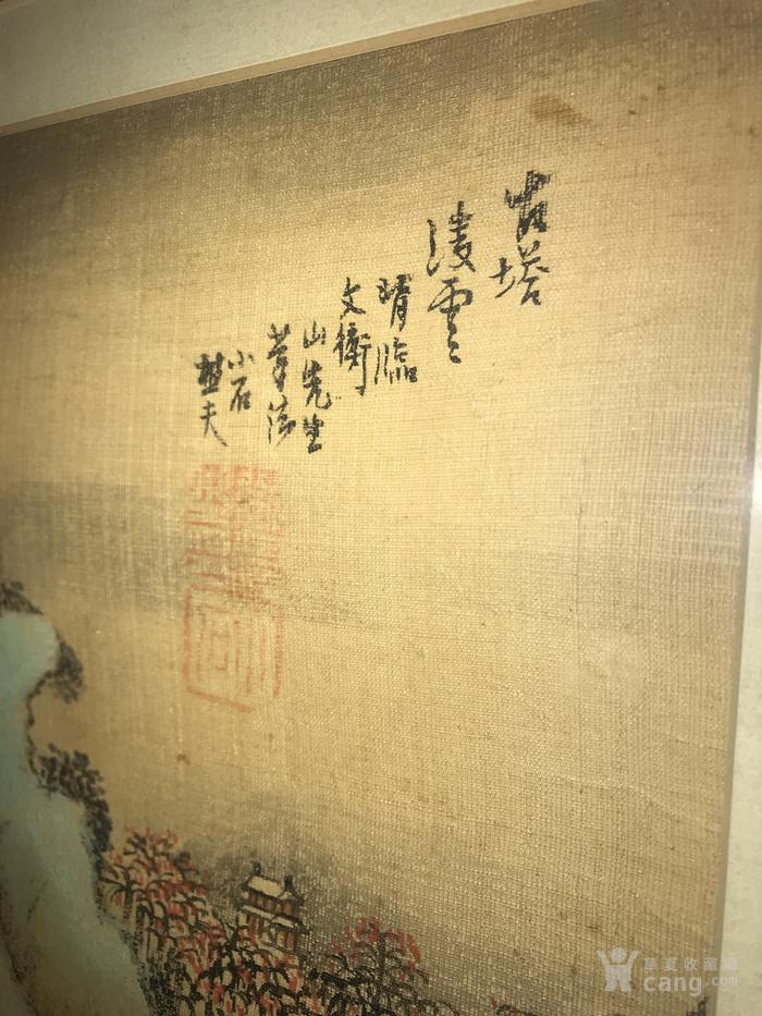 疑似清代画家邓涛绢本  古塔凌云图8
