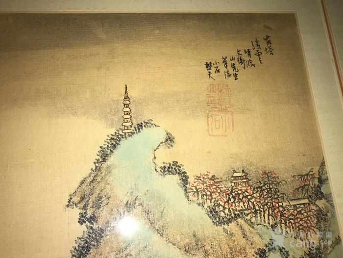 疑似清代画家邓涛绢本  古塔凌云图7