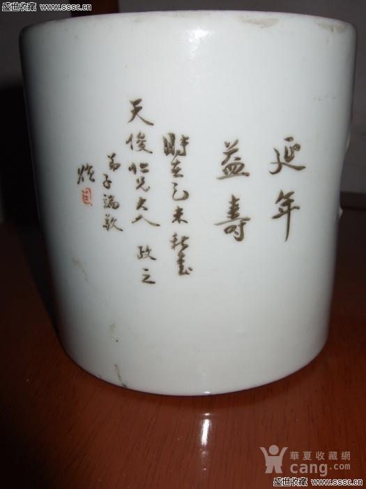 清末路慎庄画松鹤祝寿笔筒图7