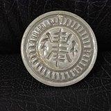 明,青白瓷寿字印模02
