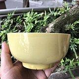 清康熙黄釉墩式碗