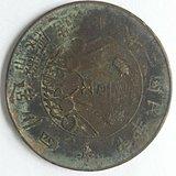 四川省造民国双旗币