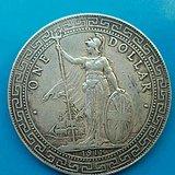 英国贸易银元