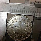 大日本明治8年贸易银