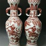 釉里红人物瓶