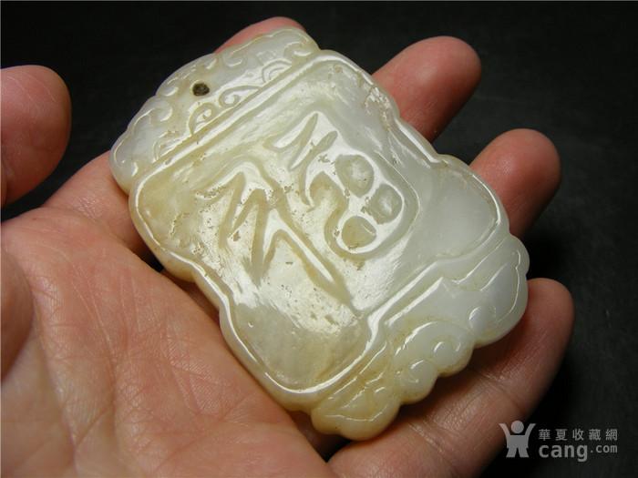 老坑A货白种翡翠带沁带棉双面工手工雕执灵芝童子福字大牌图8