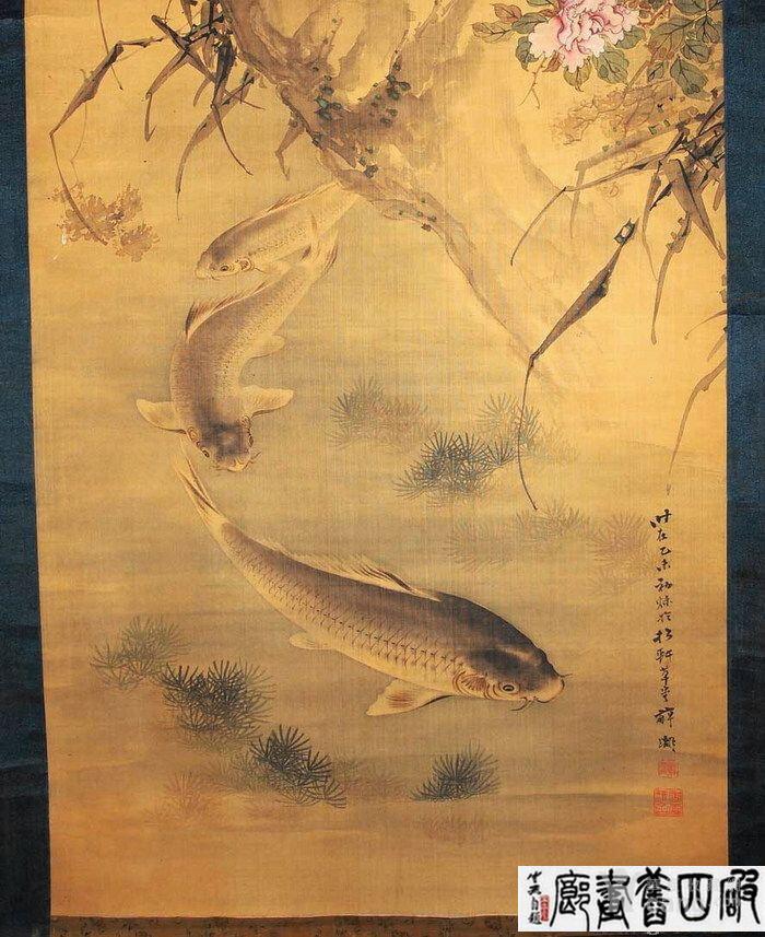 清代  张莘  绢本《花猫逐鲤图》图3