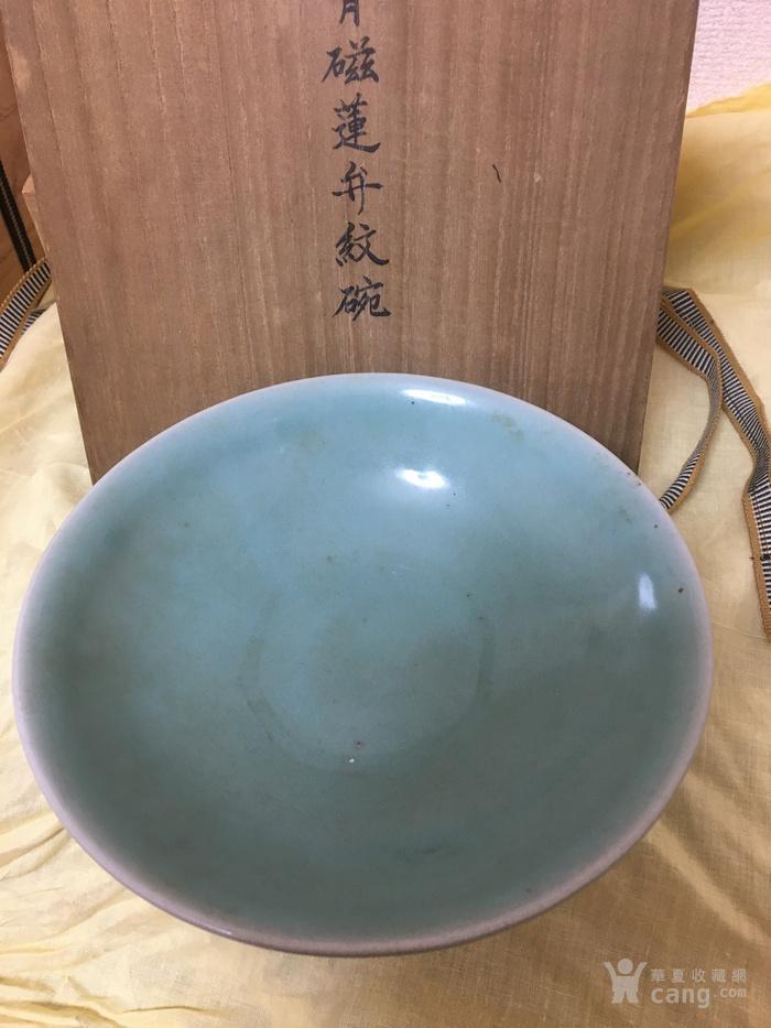 南宋龙泉窑莲瓣碗图3