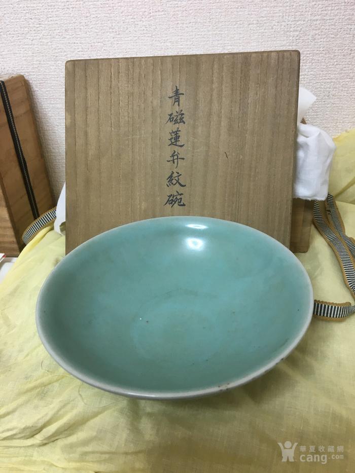 南宋龙泉窑莲瓣碗图9