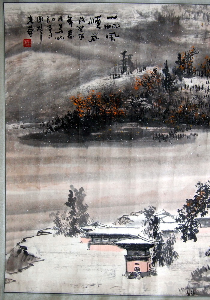 当代  江西著名书画大师  林峰 《一帆风顺图》图6