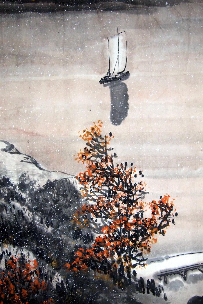 当代  江西著名书画大师  林峰 《一帆风顺图》图7
