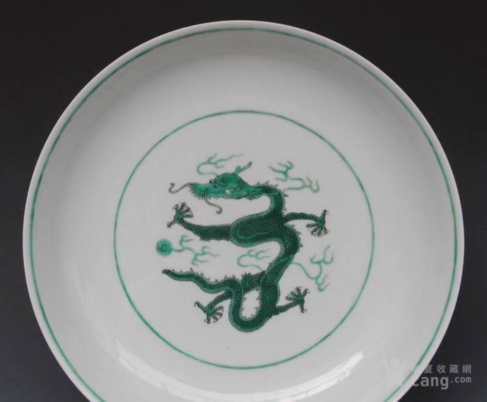 清代同治绿彩云龙纹盘图2