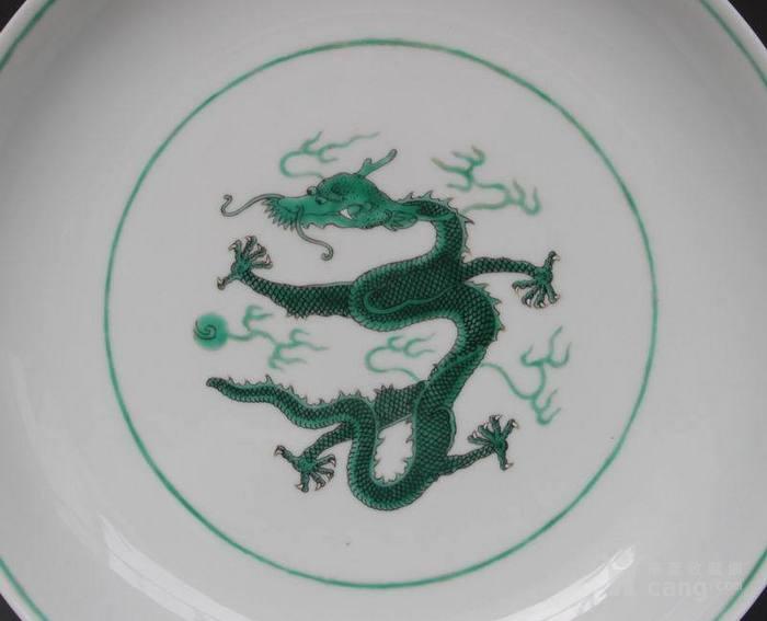 清代同治绿彩云龙纹盘图3