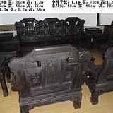 紫檀木太师桌椅