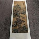 五代十国时期画家董源山水作品立轴