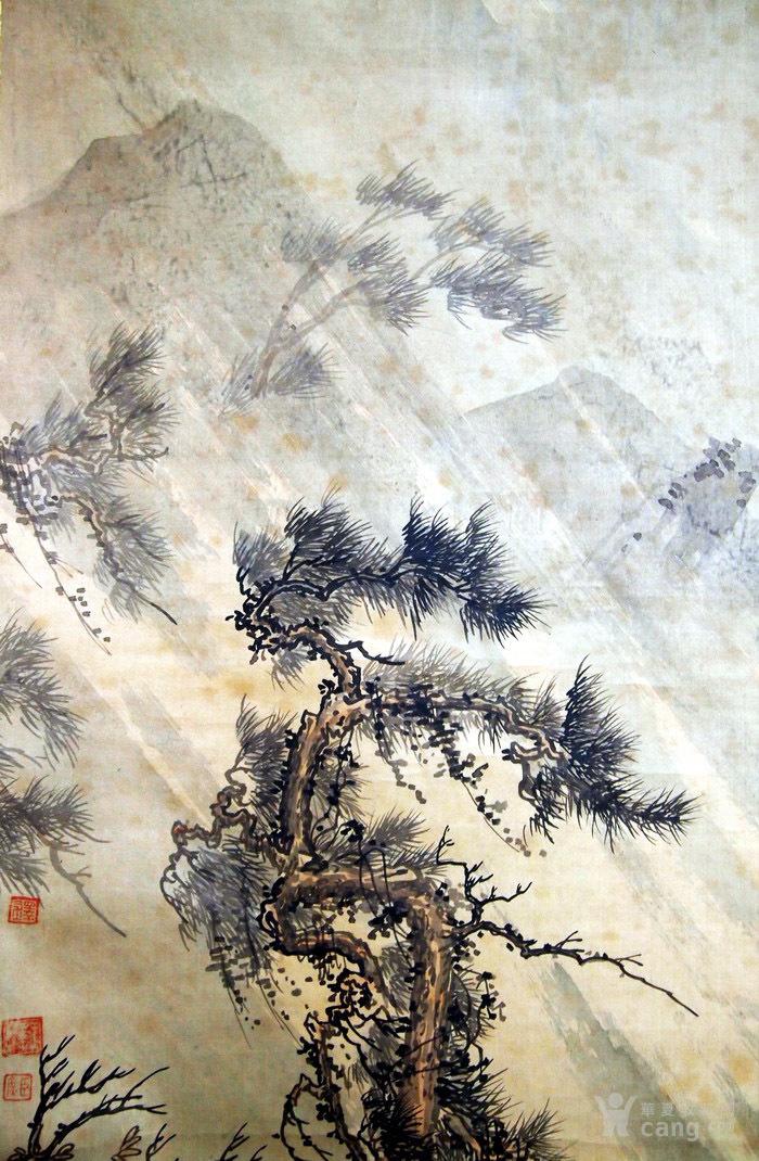 佚名  绢本 山水人物图5