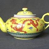 民国黄釉赤龙海水纹大茶壶