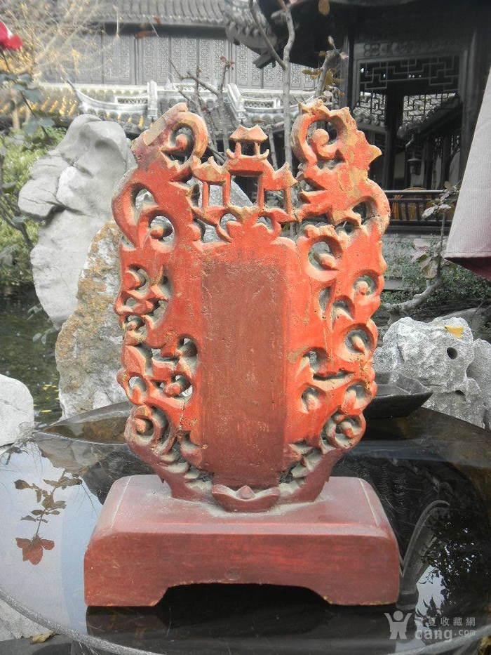 双龙抱柱鎏金匾图2