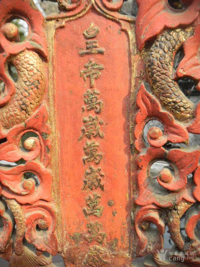 双龙抱柱鎏金匾图3