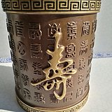 民国,心赏款 百寿图 紫铜浮雕溜金笔筒:2336克