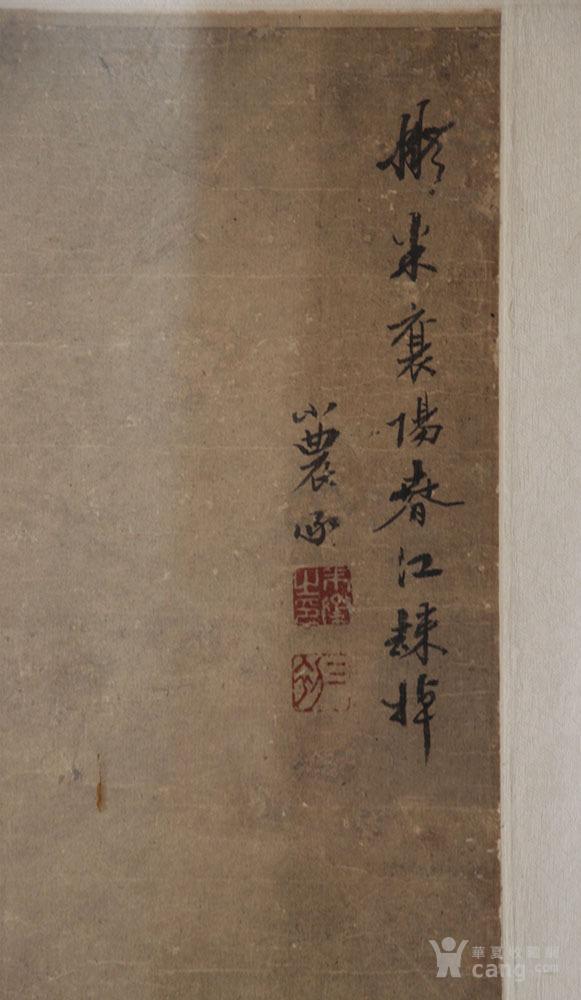 清  朱承山水人物四条屏图3