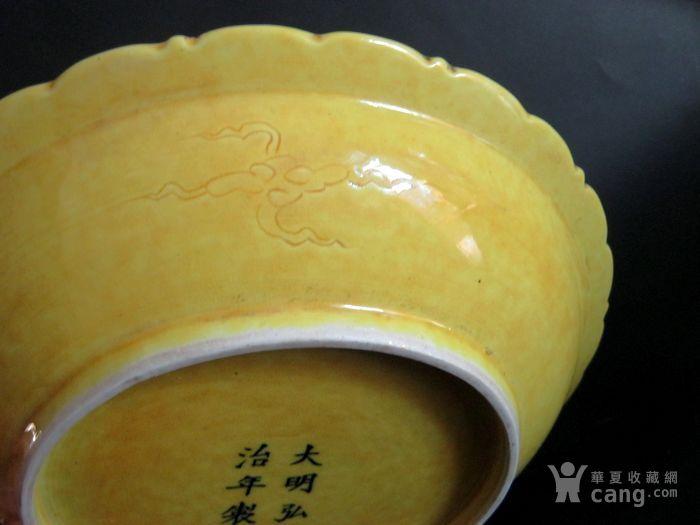 鸡油黄多子多福盘图3