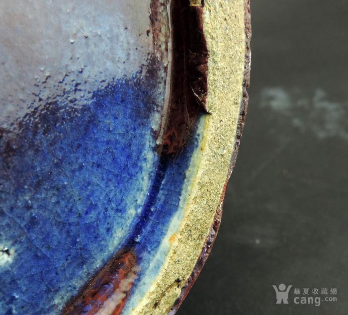 清中期 嘉庆 道光 窑变釉螭耳盘口大瓶图11
