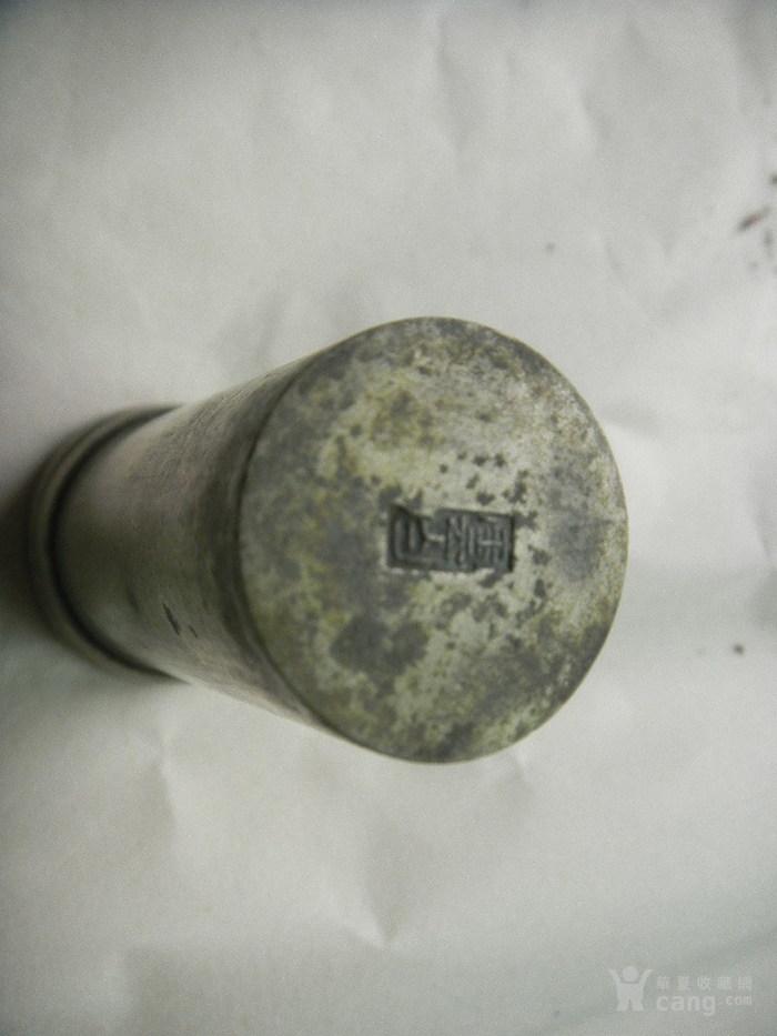 白铜水烟筒图4