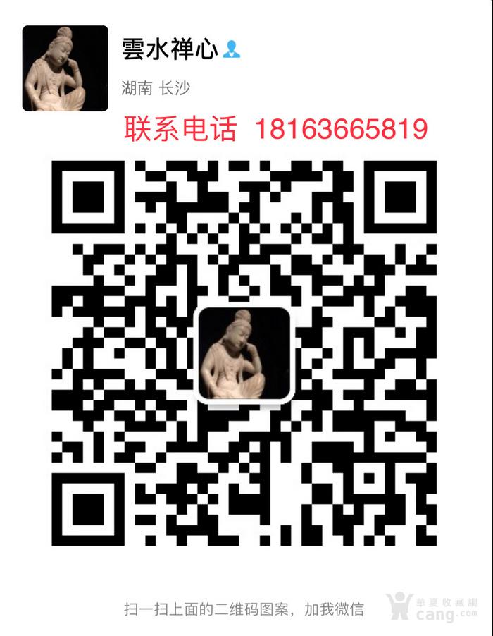 清代 青花五彩麒麟芭蕉纹筒瓶图9