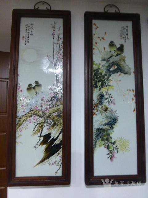 民国花鸟瓷板画四条屏图3