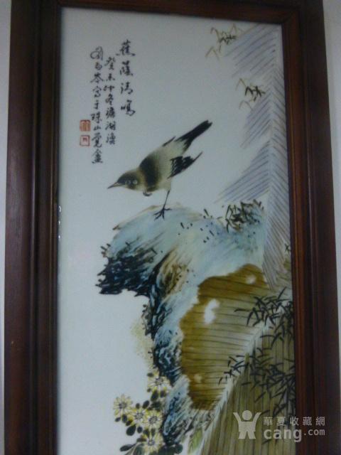 民国花鸟瓷板画四条屏图4