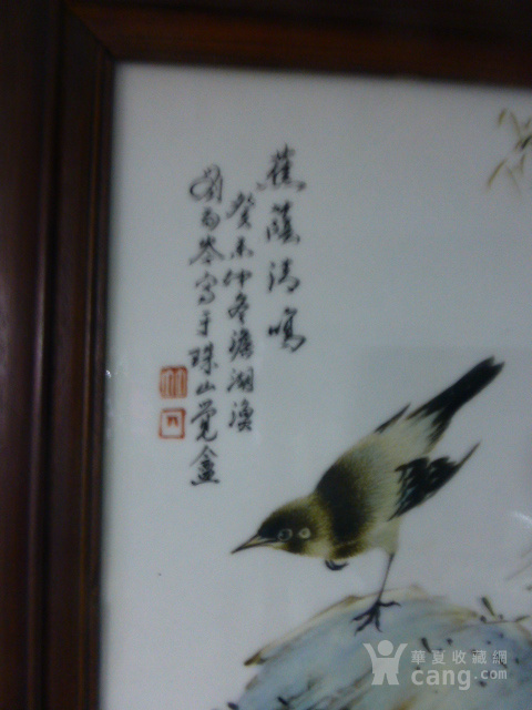 民国花鸟瓷板画四条屏图9
