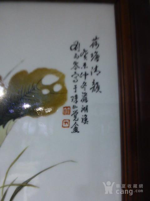 民国花鸟瓷板画四条屏图10