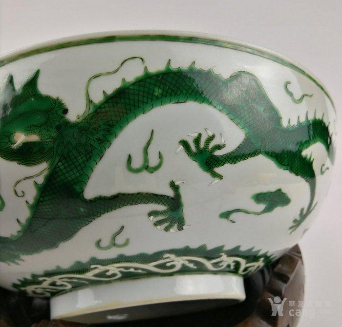 清道光 粉彩绿龙纹大海碗图9