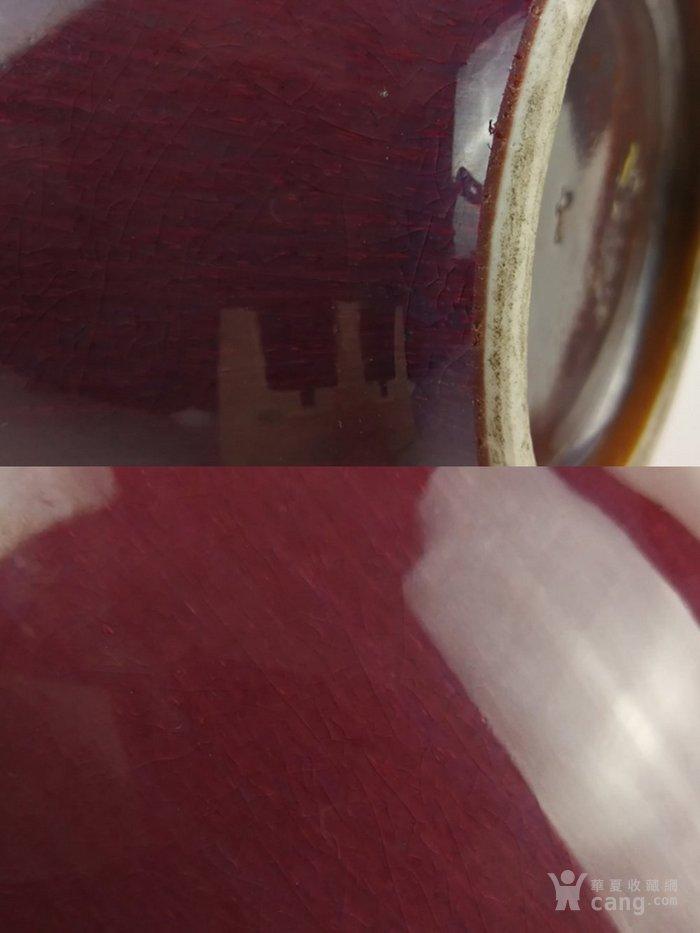 清乾隆晚期 嘉庆:仿钧玫瑰紫窑变釉大油锤瓶图8