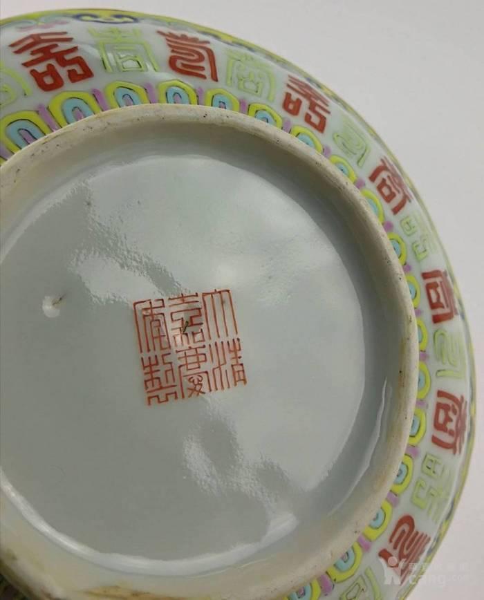 清嘉庆 内矾红五福捧寿外粉彩百寿纹调色盘图4