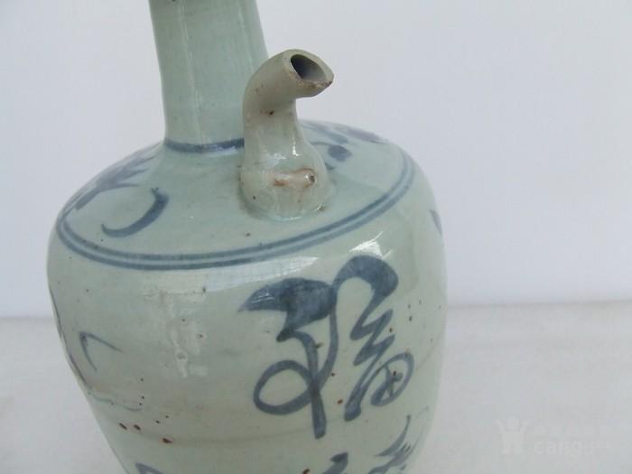 清代中早期福字款青花军持壶图9