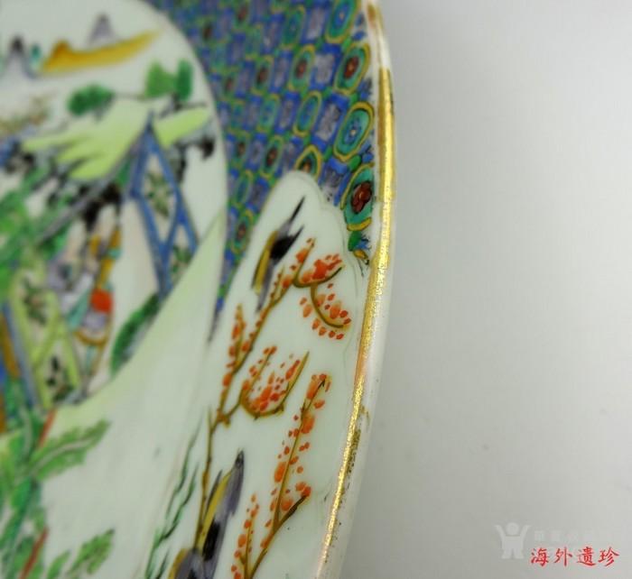 清代 咸丰 五彩戏曲故事人物大盘34.5厘米图8