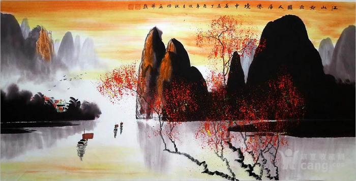 彦祖怡  183 四尺漓江山水图1