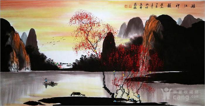 彦祖怡  183 四尺漓江山水图2