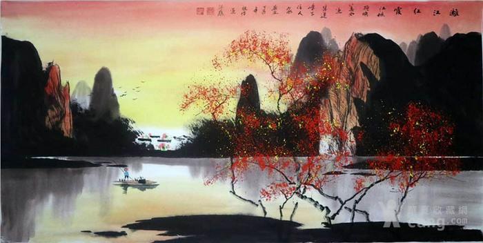彦祖怡  183 四尺漓江山水图3
