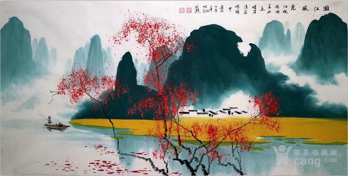 彦祖怡  183 四尺漓江山水图4