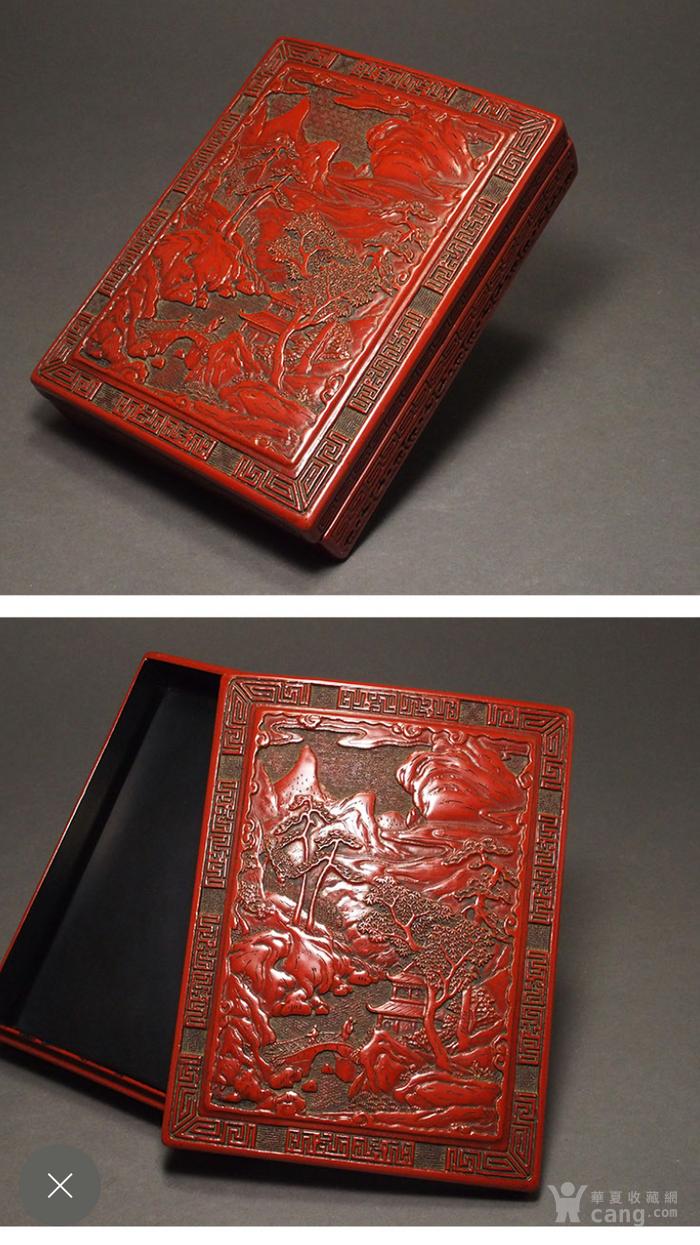 山水楼阁雕漆 剔红 砚盒图1