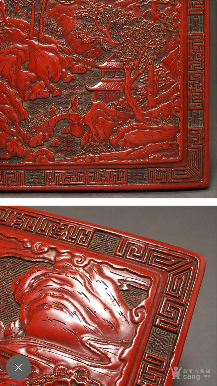 山水楼阁雕漆 剔红 砚盒图5