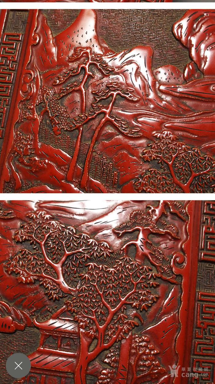 山水楼阁雕漆 剔红 砚盒图6