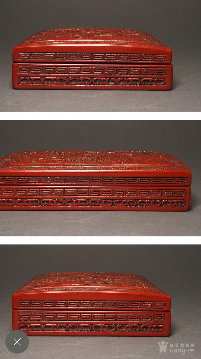 山水楼阁雕漆 剔红 砚盒图8