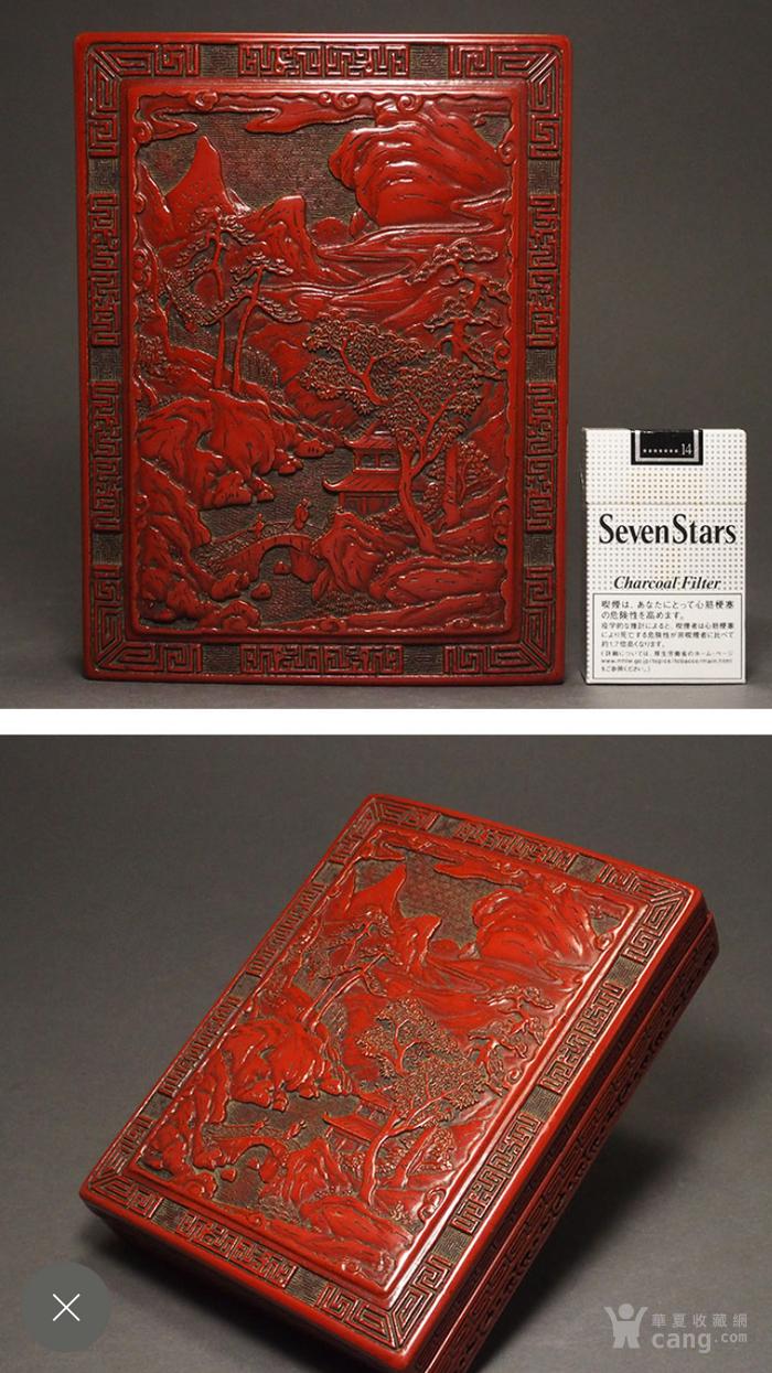 山水楼阁雕漆 剔红 砚盒图9