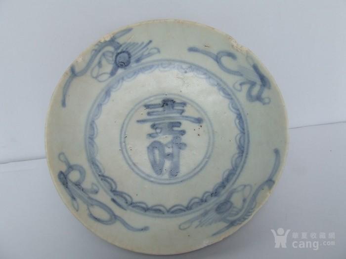 出水的明代寿字纹青花盘图9