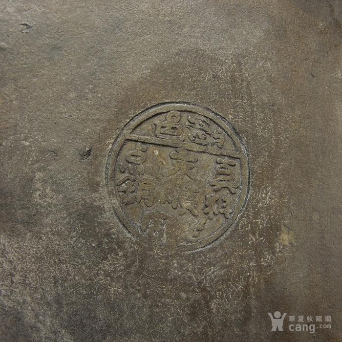 清代 铜提梁壶 三件包国际邮费 图11