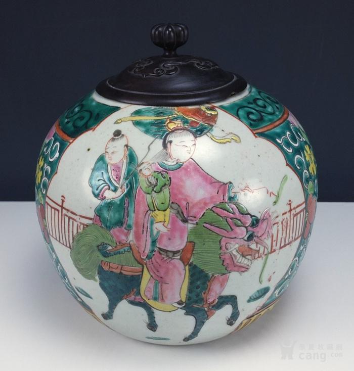 清代  粉彩 人物故事纹 莲子盖罐 三件包国际邮费 图2